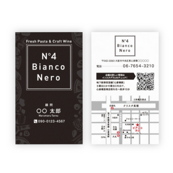 BiancoNero Business Card Design