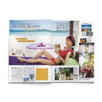 美ST'19.8 BOOK IN BOOK旅企画